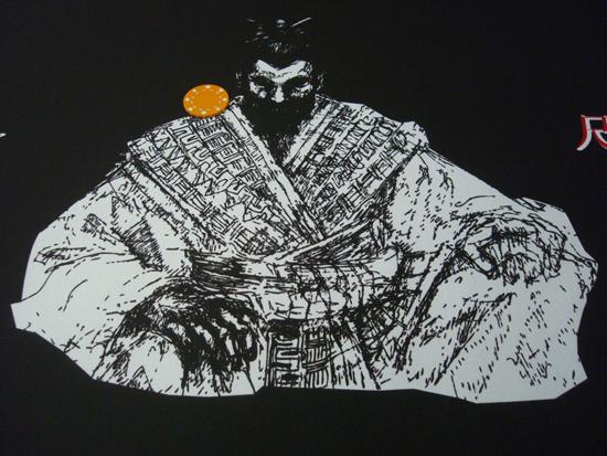 Samourai Cloth Poker